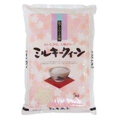 【平成30年産】富山県産 ミルキークイーン 生産者直販のおいしい健康食! (精米5kg)