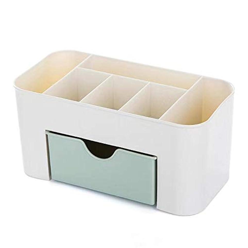 帳面固執落ち着かないHJY スタッカブルと防水プラスチック化粧オーガナイザー、事務机文具収納ボックス化粧品ホルダー、大容量ジュエリーディスプレイケース (みどり)