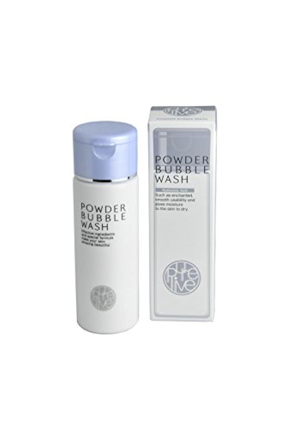 血ヒゲ書士[PURELIVE] パウダー バブル ウォッシュ Powder Bubble Wash (粉末洗顔料)‐KH762077