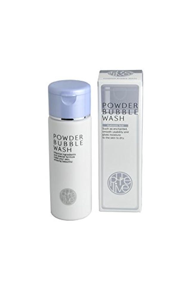 調整可能強化ランプ[PURELIVE] パウダー バブル ウォッシュ Powder Bubble Wash (粉末洗顔料)‐KH762077