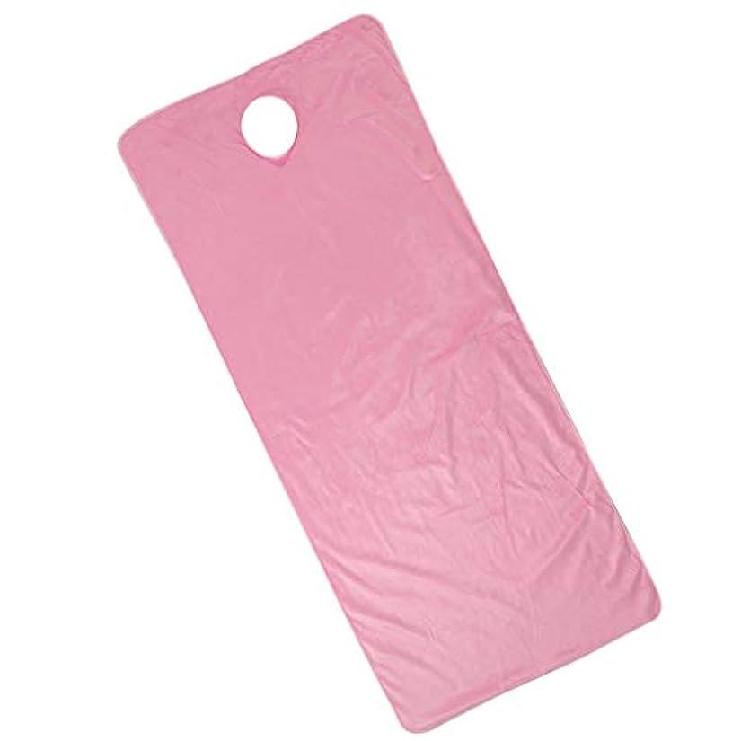 フリンジ予測子提出する美容ベッドカバー 有孔 スパ マッサージベッドカバー ピンク
