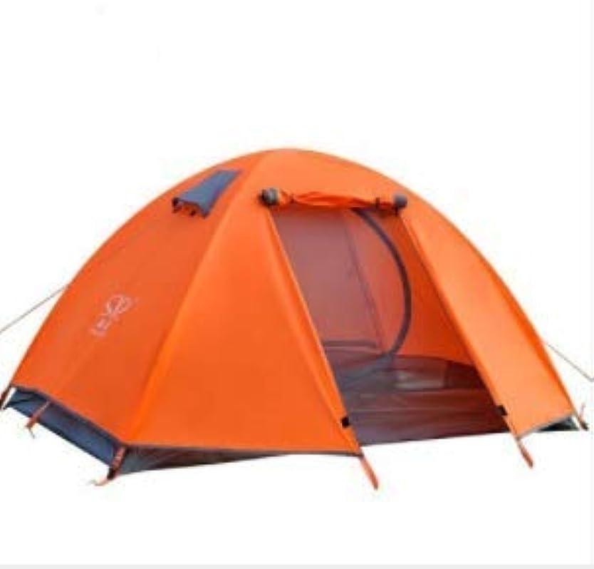 ローブ動詞ティーンエイジャー屋外スーパーライトダブルアルミポールテント2人二重ドアプロ防風と防風キャンプキャンプテント (Color : Orange)
