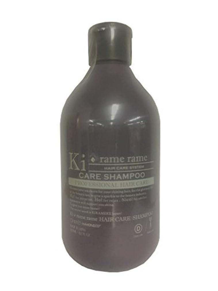 補う症状ビクターハホニコ キラメラメ メンテケアシャンプー 300ml