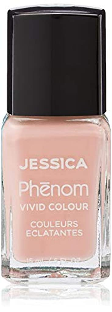 スペイン語アリス他にJessica Phenom Nail Lacquer - First Love - 15ml / 0.5oz