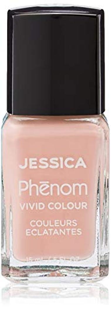 十分メロディー先見の明Jessica Phenom Nail Lacquer - First Love - 15ml / 0.5oz