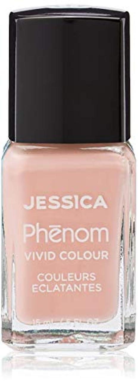 批判する飼料甲虫Jessica Phenom Nail Lacquer - First Love - 15ml / 0.5oz
