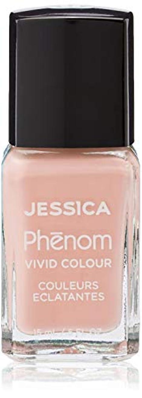 その後ごめんなさい割り当てますJessica Phenom Nail Lacquer - First Love - 15ml / 0.5oz