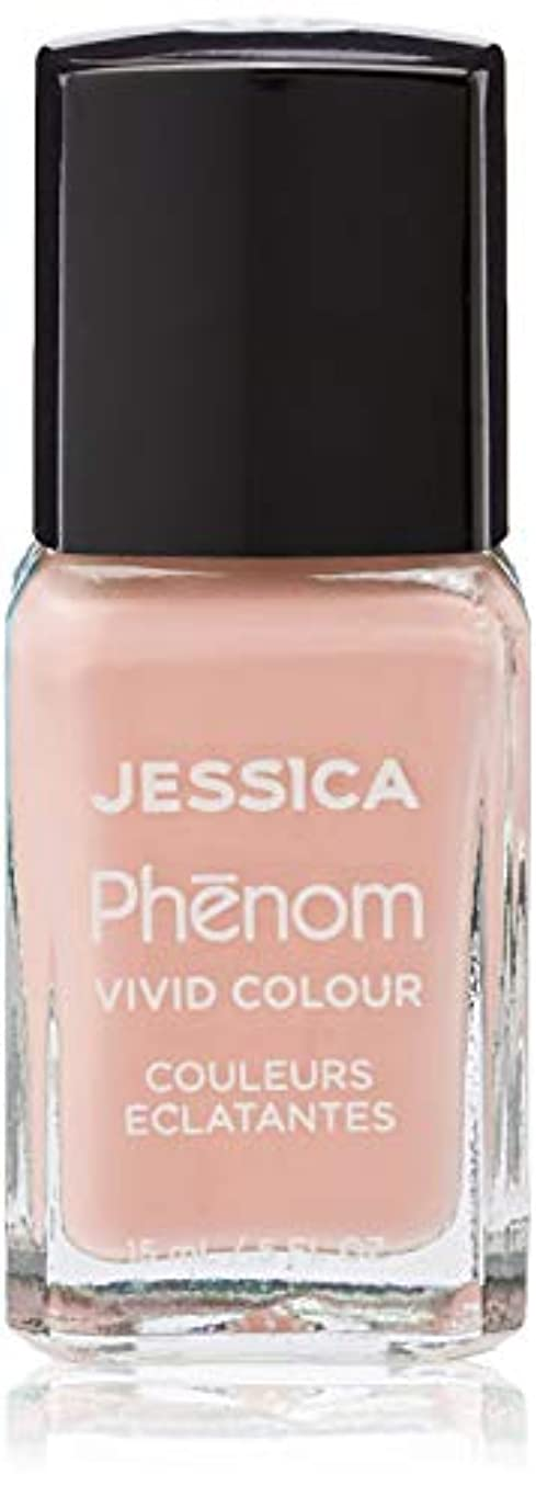 陰気撤回する列車Jessica Phenom Nail Lacquer - First Love - 15ml / 0.5oz