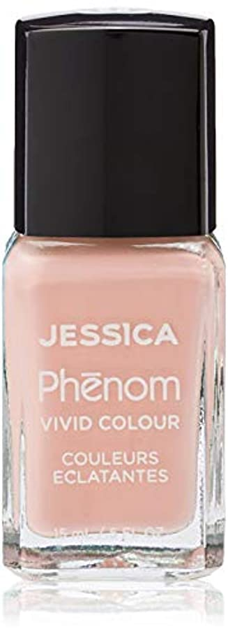 ピジンこれまで機動Jessica Phenom Nail Lacquer - First Love - 15ml / 0.5oz