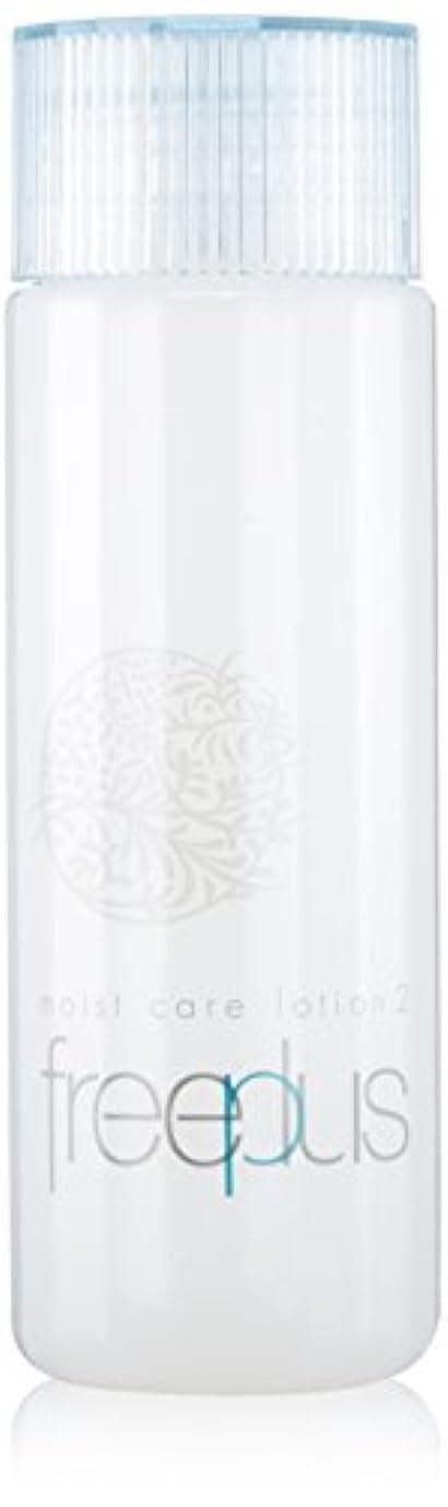 バトル生き返らせるイタリックカネボウ フリープラス モイストケアローション 【2】 130mL