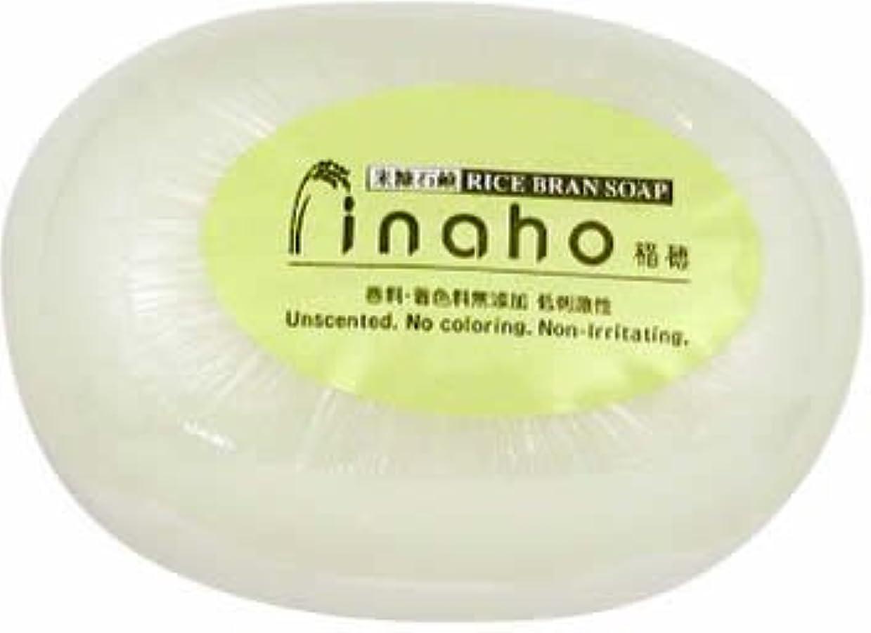 高潔な香水例示する米糠石けん イナホ