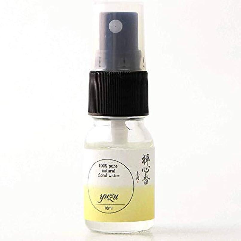 圧倒する過敏な推進力香りのお守り 禅心香?柚子のミスト