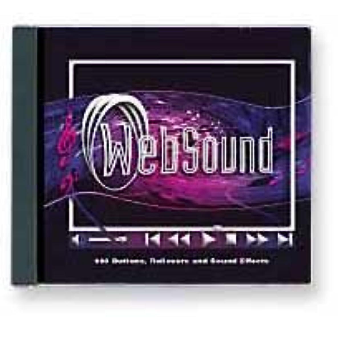 副ピック誘導著作権フリー 効果音素材CD WEBサウンド Web用音楽?SFX効果音集?試聴特別価格