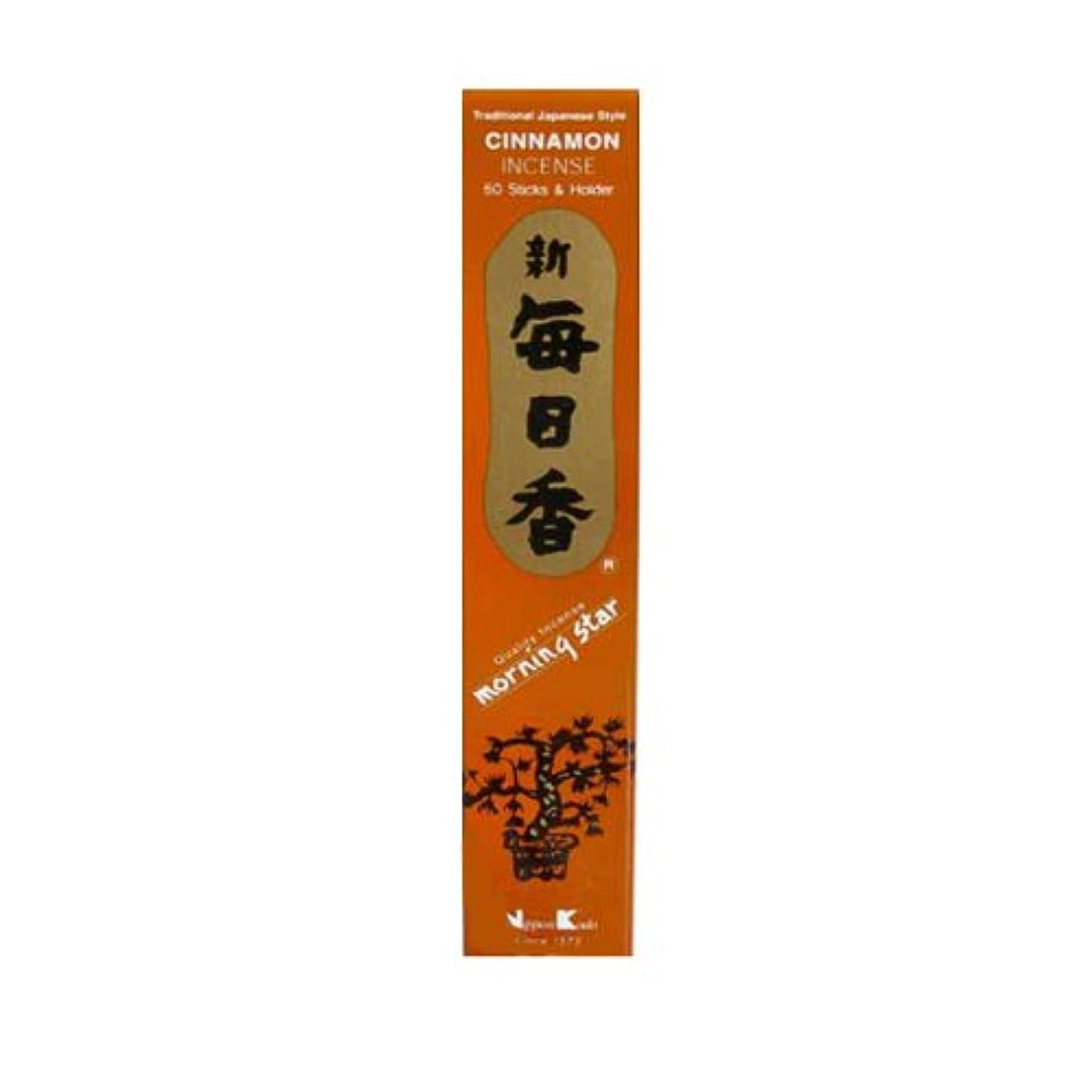 名前過度に動的Morning Star Cinnamon Incense (50 Sticks)