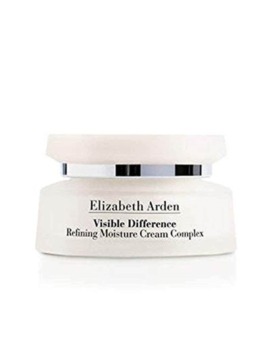 先眉オピエート[lizabeth Arden] [E Visible Difference Refining Moisture Cream Complex 75ml] (並行輸入品)