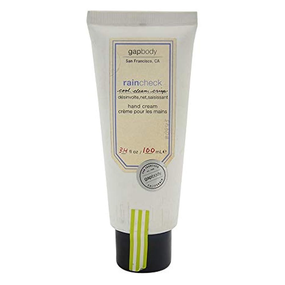 究極のに勝るブッシュGap Body Raincheck Hand Cream