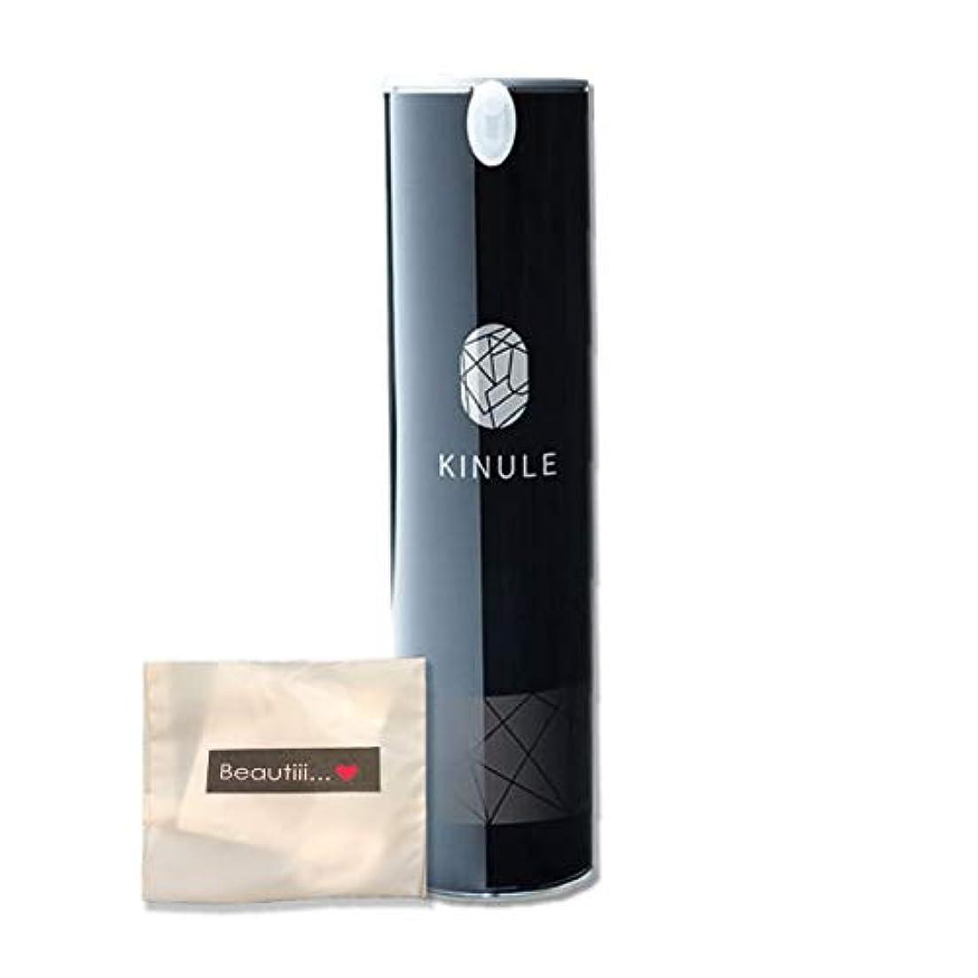ネックレス選出する命題KINULE キヌレ 100ml & Beautiiiセット【ギフトセット】炭酸毛穴クレンジング!大人気!