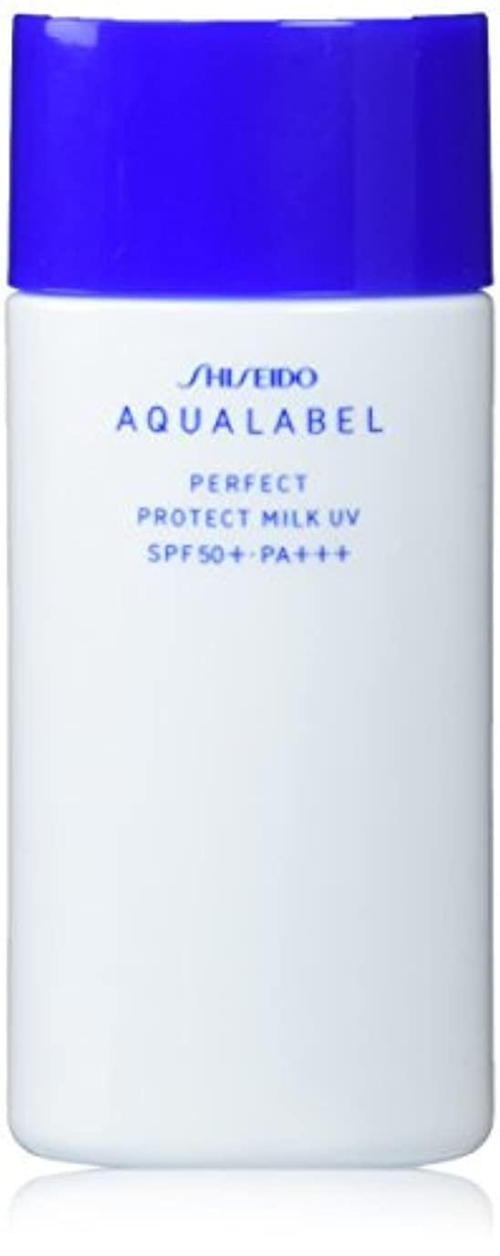 ショルダー犯罪持続的アクアレーベル パーフェクトプロテクトミルクUV (日やけ止め用美容液) (SPF50+?PA+++) 45mL