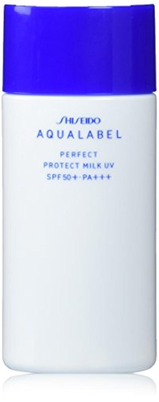 無傷微視的成功するアクアレーベル パーフェクトプロテクトミルクUV (日やけ止め用美容液) (SPF50+?PA+++) 45mL