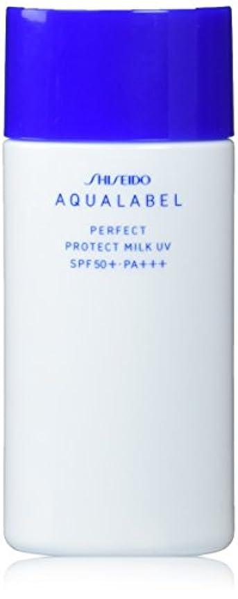 バルコニーメロディーシアーアクアレーベル パーフェクトプロテクトミルクUV (日やけ止め用美容液) (SPF50+?PA+++) 45mL