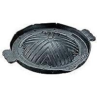 アサヒ 鉄ジンギス鍋 27cm (H-304-20) 鋳鉄 台湾 QGV11027