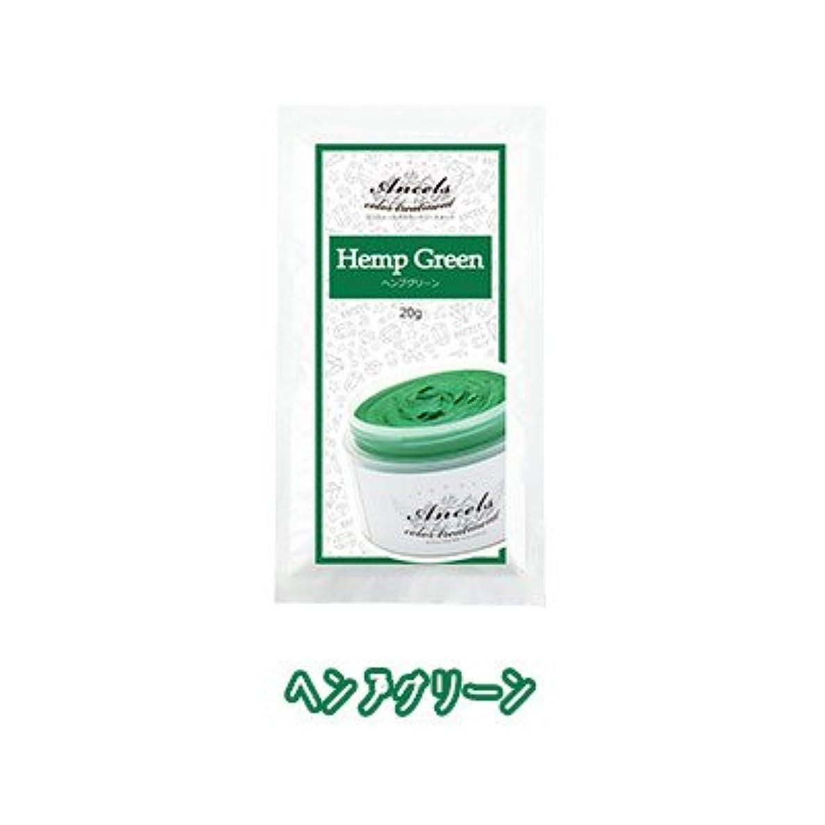 ステートメント不快な気性エンシェールズ カラートリートメントバター プチ(お試しサイズ) ヘンプグリーン 20g
