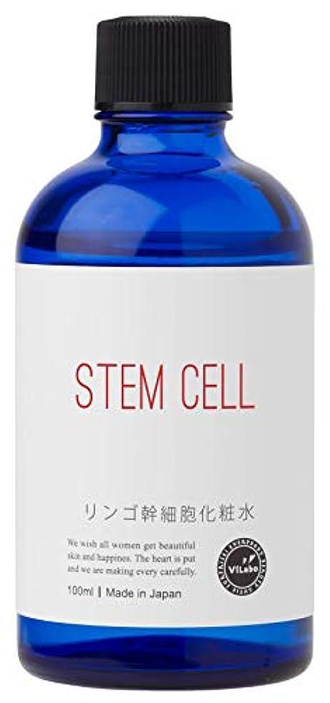 リンゴ幹細胞化粧水-天然温泉水+高級美容成分の浸透型化粧水-品名:ハッピーローションEF ノンパラベン、アルコール、フェノキシエタノール、石油系合成界面活性剤無添加 (ボトルタイプ100ml)