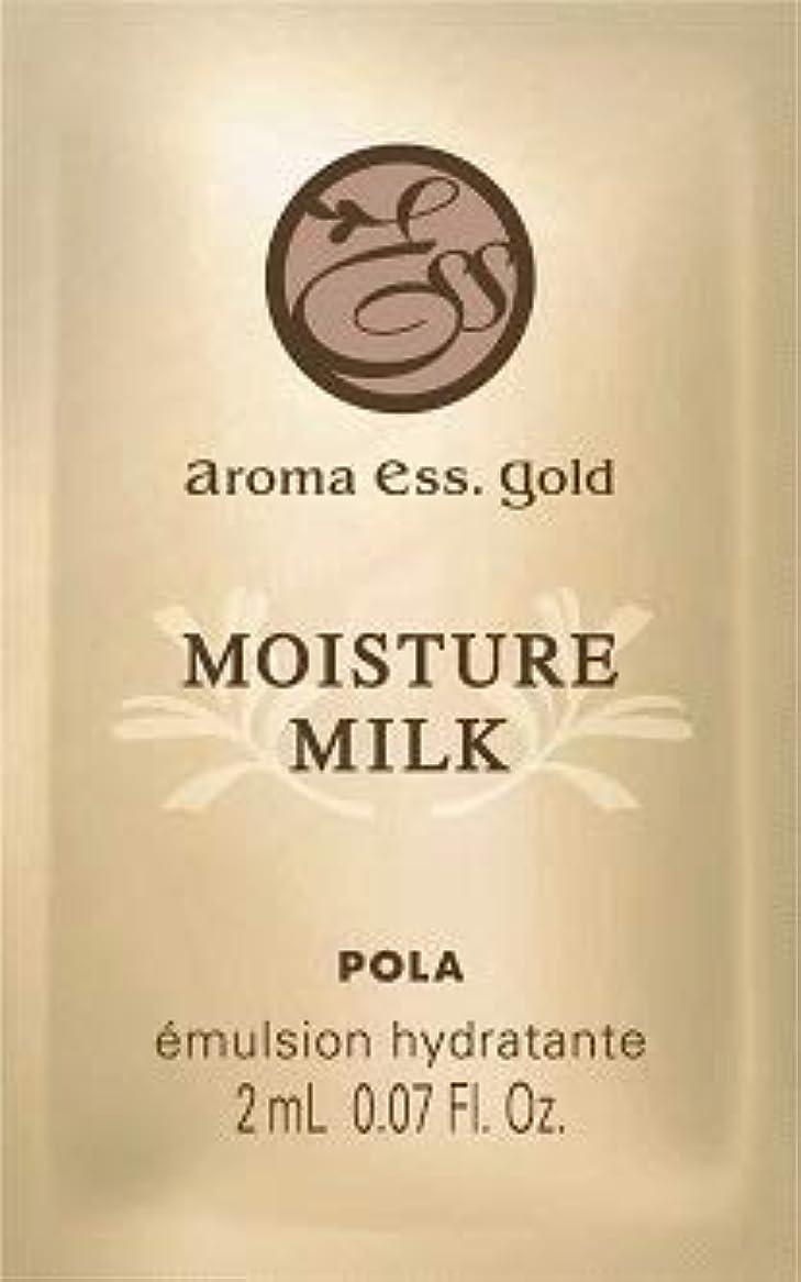 プレゼンテクニカル前進ポーラ アロマエッセゴールド モイスチャーミルク パウチ 2ml 400個入り