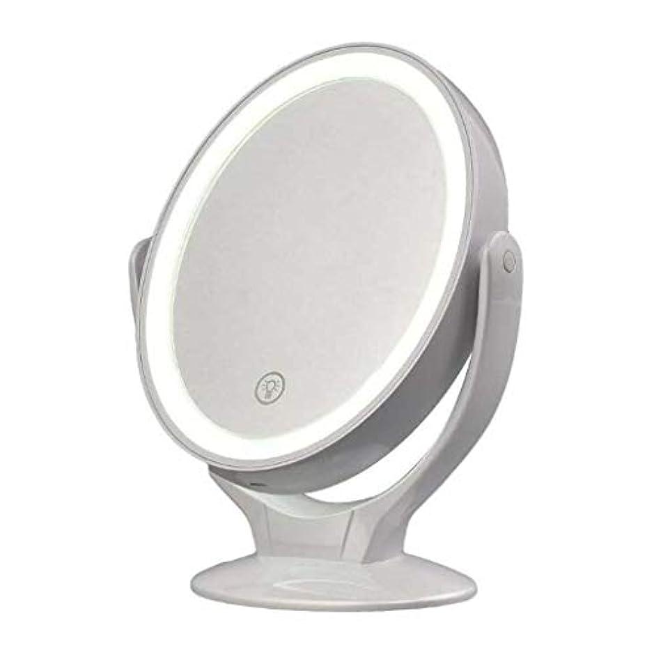 勇気アライメントポップ充電式LED照明化粧化粧台ミラー、調光対応タッチスクリーン付き360度回転拡大鏡、ポータブル卓上照明付き化粧鏡コードレス