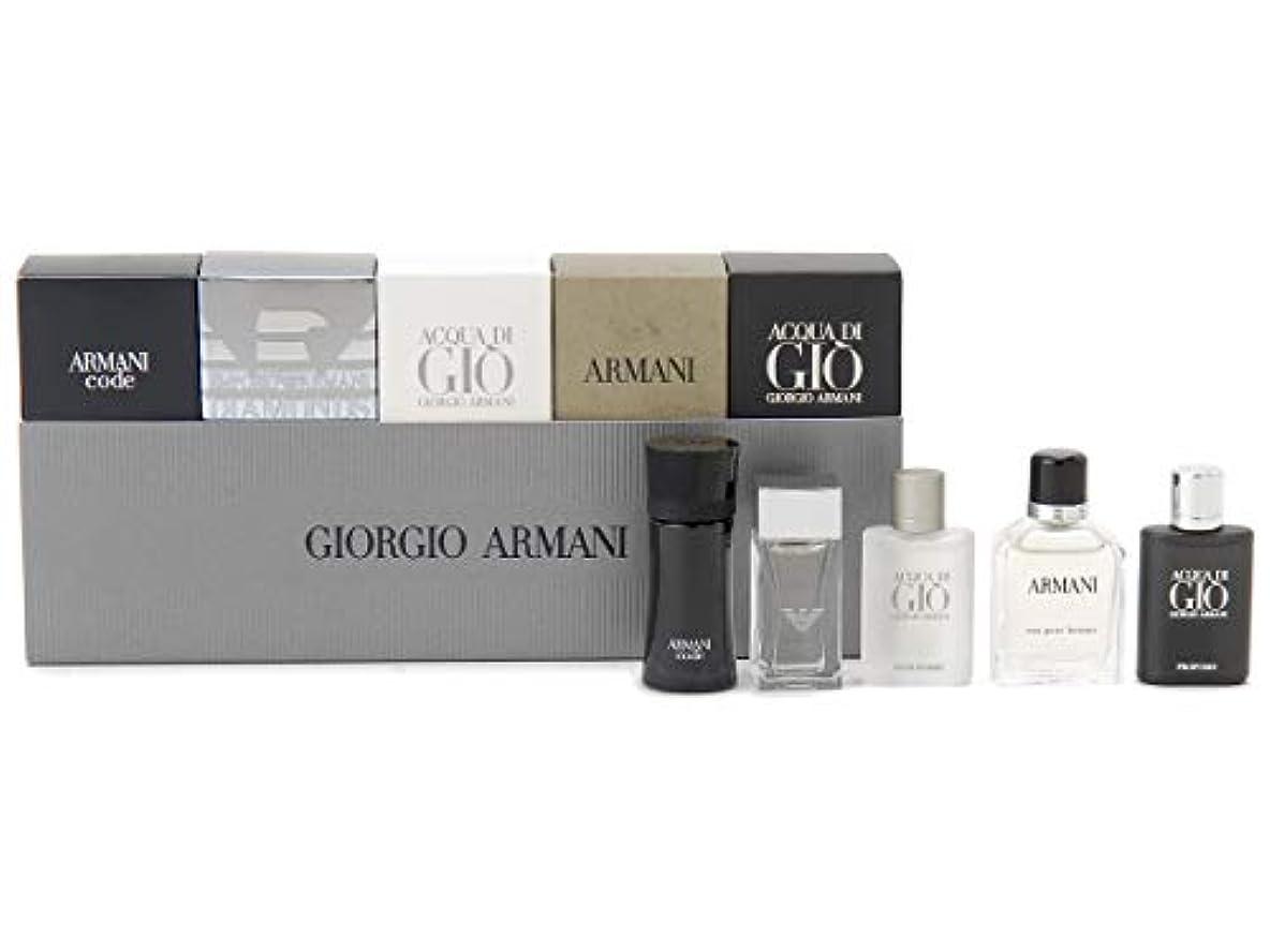 コントラストバスト爆発するジョルジオ アルマーニ GIORGIO ARMANI メンズ 香水セット アクアディ ジオ 香水 5P ミニボトル ギフト (香水/コスメ) [並行輸入品]
