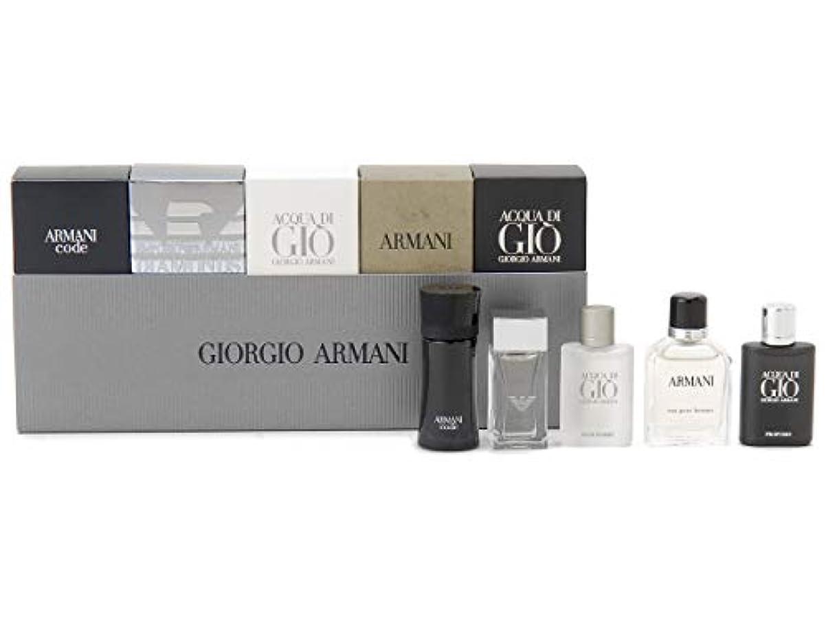 豊富にのホスト歴史的ジョルジオ アルマーニ GIORGIO ARMANI メンズ 香水セット アクアディ ジオ 香水 5P ミニボトル ギフト (香水/コスメ) [並行輸入品]