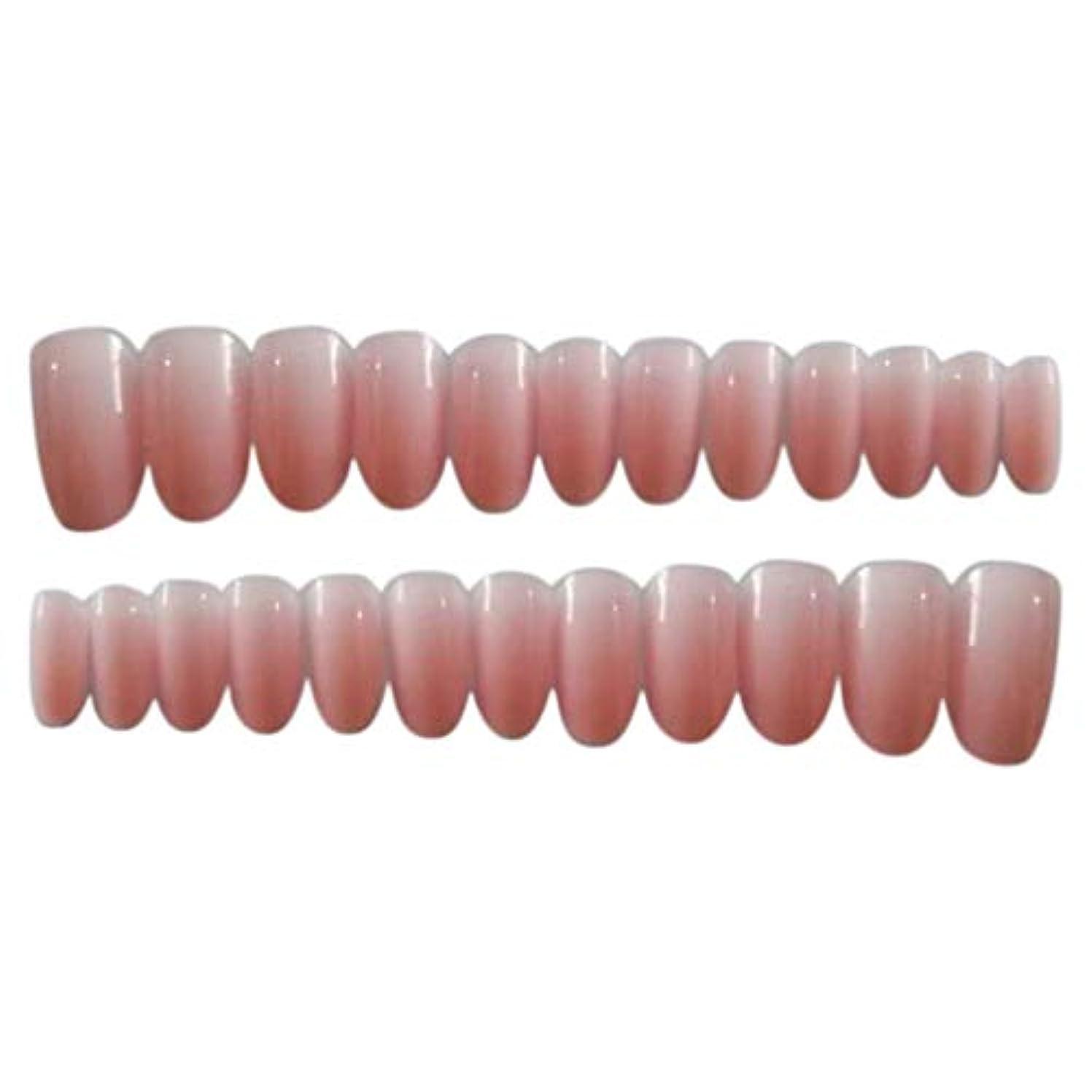 ツイン覗く取り付けT TOOYFUL ネイルチップ 夏の 無地 透明 ゼリー ピンク 可愛い ウェディング ブライダル 優雅 短い 24枚