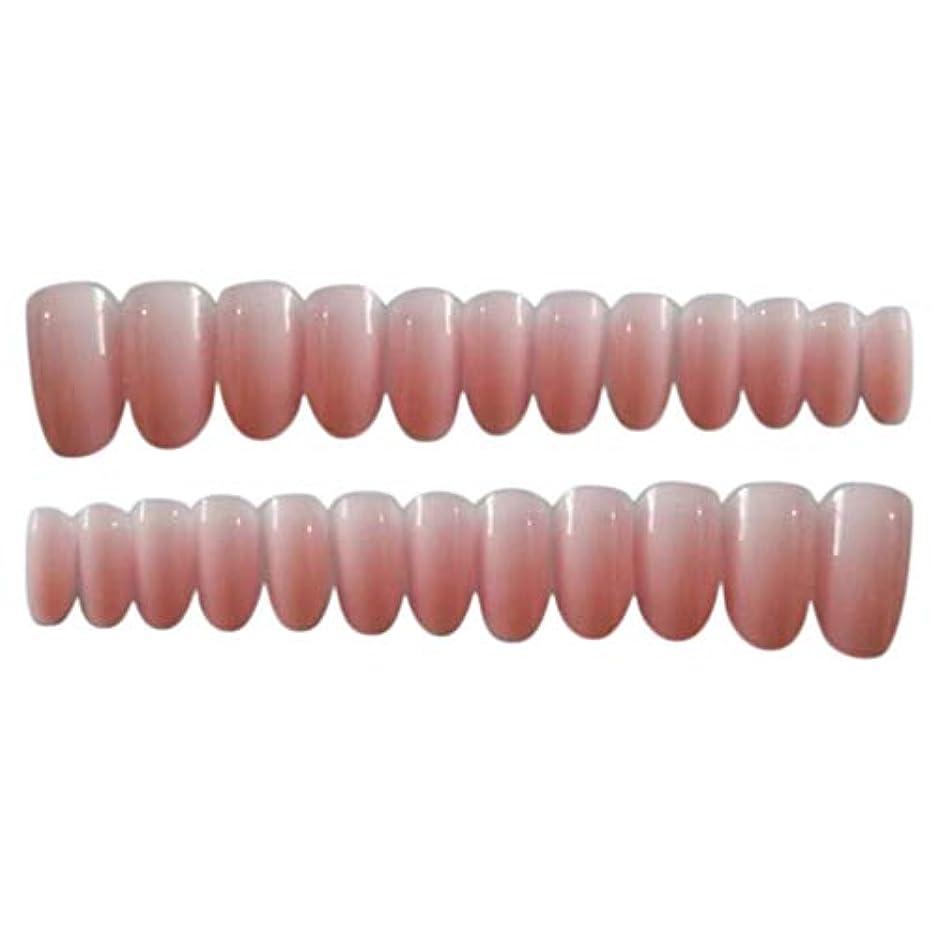 ランチョンタイマー間に合わせT TOOYFUL ネイルチップ 夏の 無地 透明 ゼリー ピンク 可愛い ウェディング ブライダル 優雅 短い 24枚