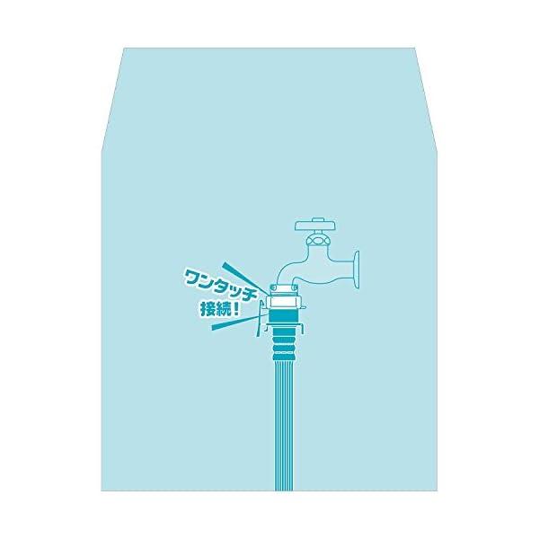 カクダイ 洗濯機用給水ホース 436-52X1...の紹介画像6