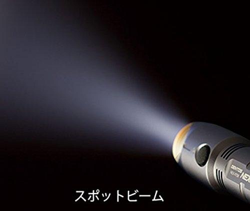 『GENTOS(ジェントス) 懐中電灯 ネクセラ 【明るさ230ルーメン 実用点灯4時間】 NEX-973R』の2枚目の画像