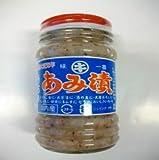 漬けアミ 有明名産 あみ漬け130g瓶入 ×9本 アミの塩辛