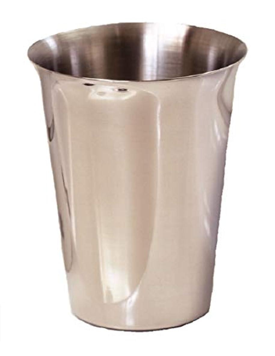 人種ブレース流行している歯医者さんのサビに強いコップ(オールステンレス製) 在庫処分品