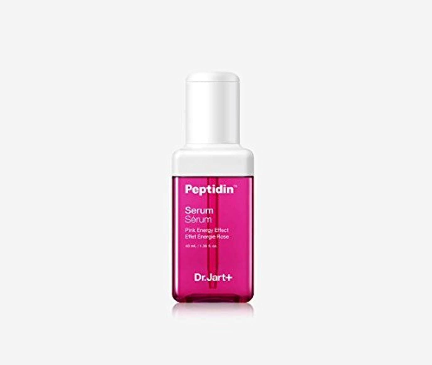 馬力アルバムためらう[Dr.Jart+] ドクタージャルト ペプチドディーン セラムピンクエネルギー 40ml / DR JART Peptidin Serum Pink Energy 1.35 fl. oz. [海外直送品]