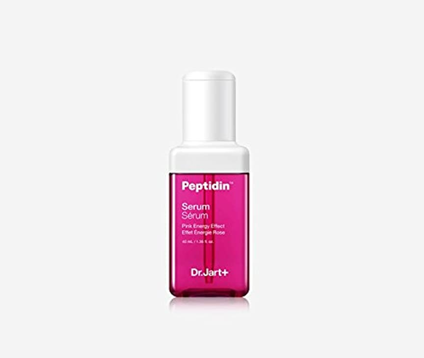しがみつく部族切り下げ[Dr.Jart+] ドクタージャルト ペプチドディーン セラムピンクエネルギー 40ml / DR JART Peptidin Serum Pink Energy 1.35 fl. oz. [海外直送品]