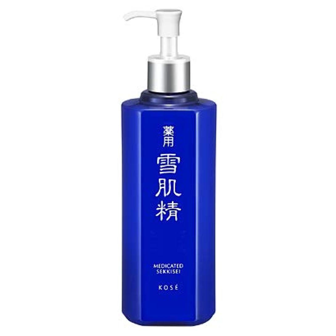 やりがいのある硬化する軽減するKOSE コーセー 薬用 雪肌精 エンリッチ 500ml ディスペンサー付ボトル 限定