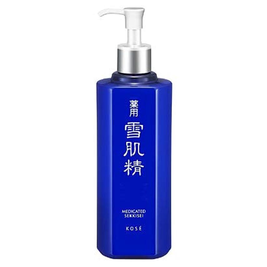 統計的内なる水KOSE コーセー 薬用 雪肌精 エンリッチ 500ml ディスペンサー付ボトル 限定