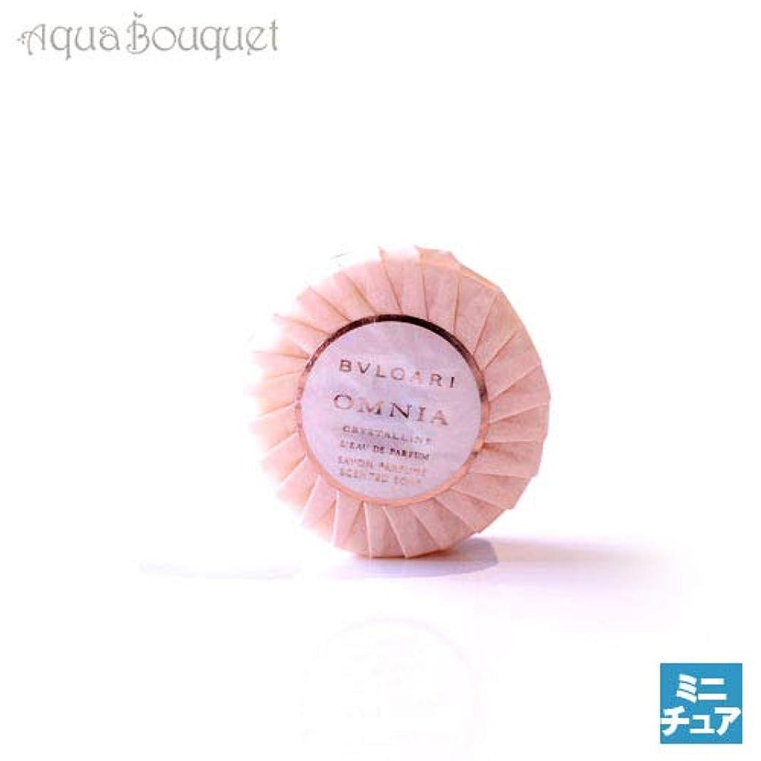 森韓国語ストラトフォードオンエイボンブルガリ オムニア クリスタリン 固形石鹸 50g BVLGARI OMNIA CRYSTALLINE SAVON [7447] [並行輸入品]