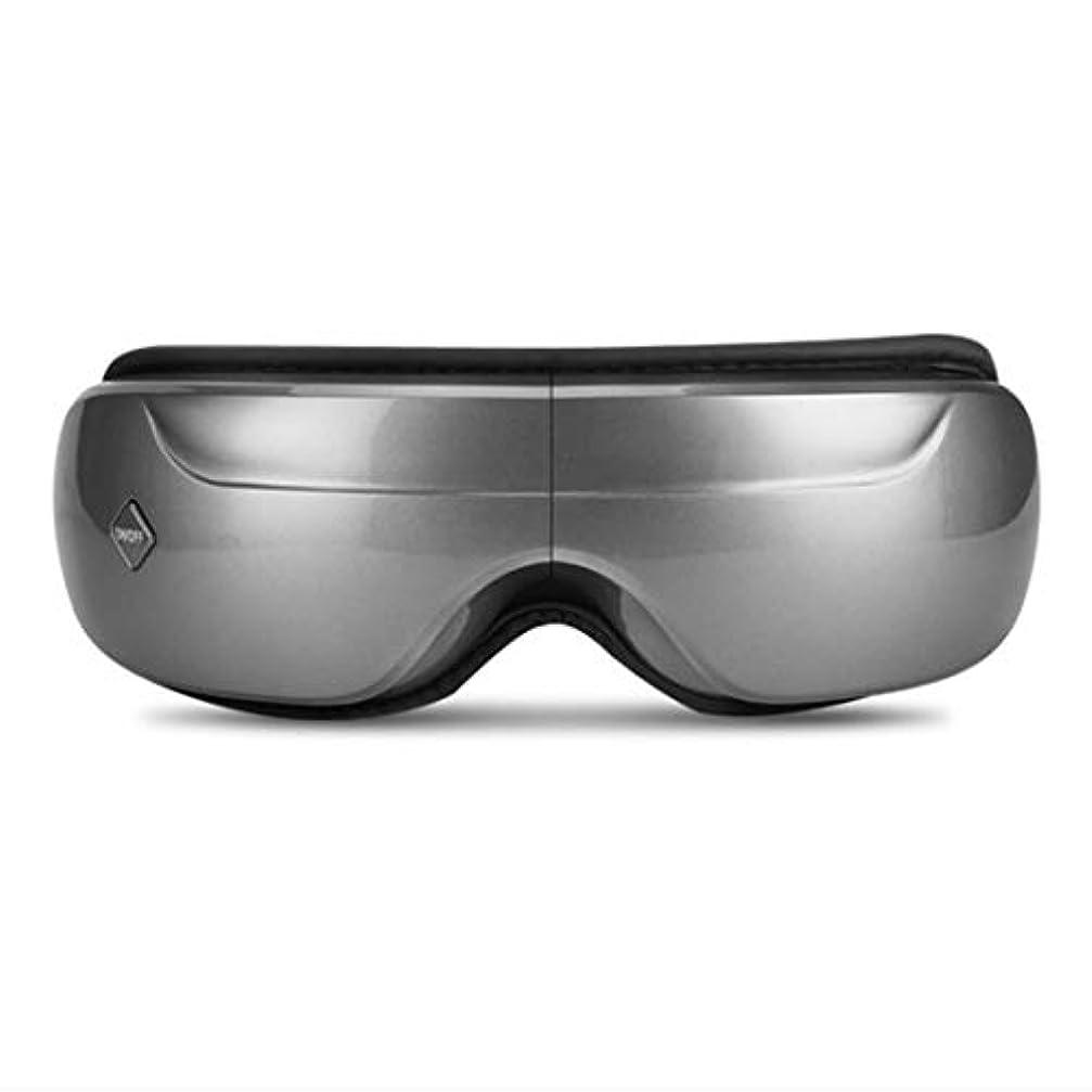 フラフープ水を飲む容量ZYL-YL 熱圧縮と音楽とのワイヤレスデジタルアイマッサージャー (色 : グレー)