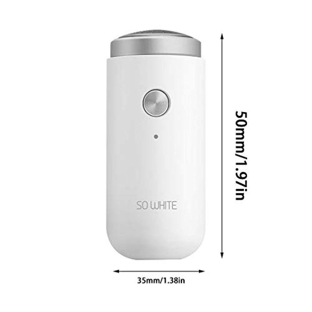 促す連邦驚いたSO WHITEミニ電気シェービングUSB電気シェーバー充電式カミソリ
