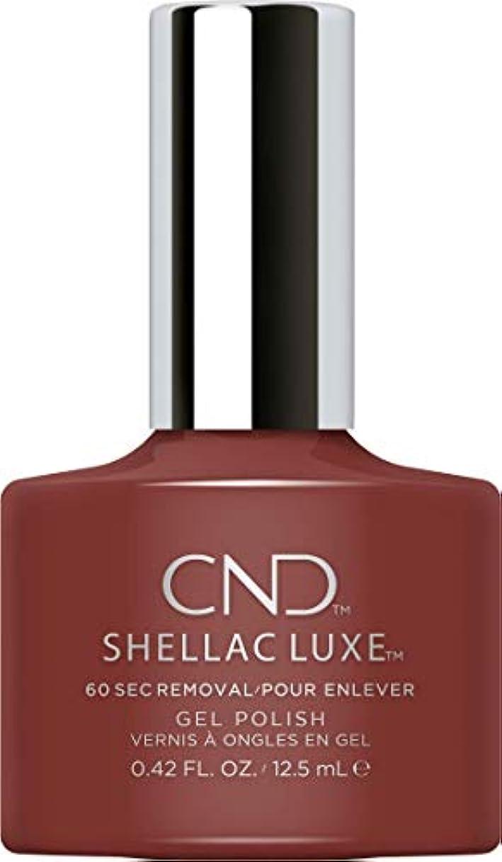 マーチャンダイジング少数貪欲CND Shellac Luxe - Oxblood - 12.5 ml / 0.42 oz