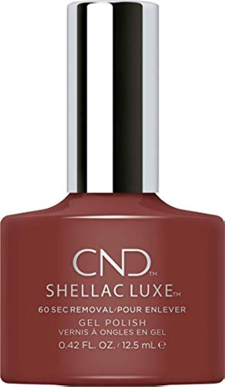 防止乱用勇者CND Shellac Luxe - Oxblood - 12.5 ml / 0.42 oz