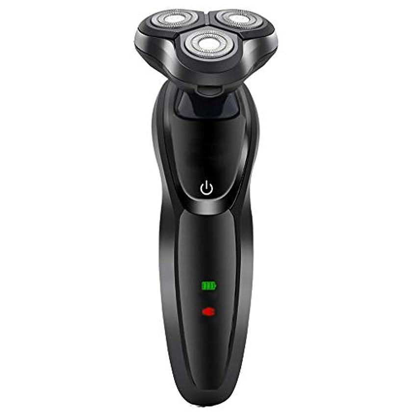 ペネロペ木曜日達成USB充電かみそり、メンズ多機能防水ひげトリマー、誕生日プレゼント