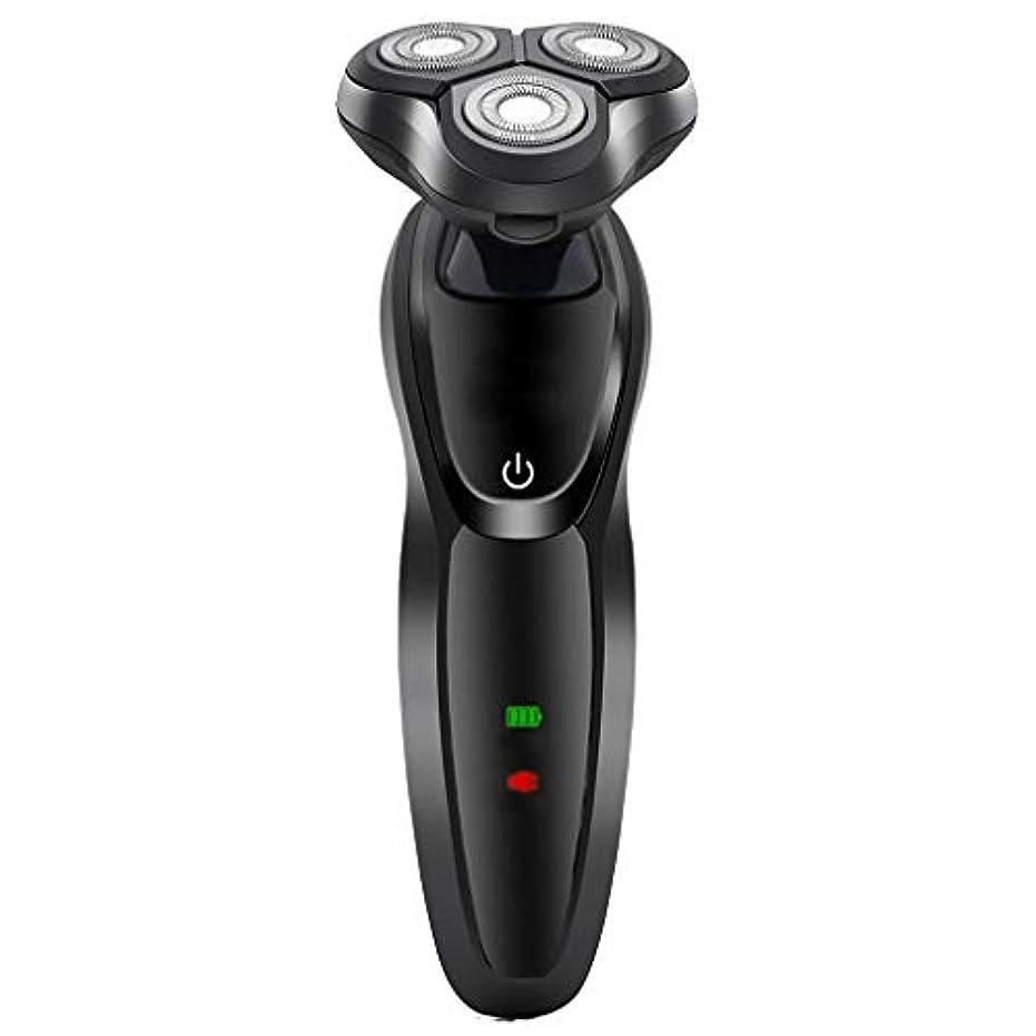 置換クッション動力学USB充電かみそり、メンズ多機能防水ひげトリマー、誕生日プレゼント