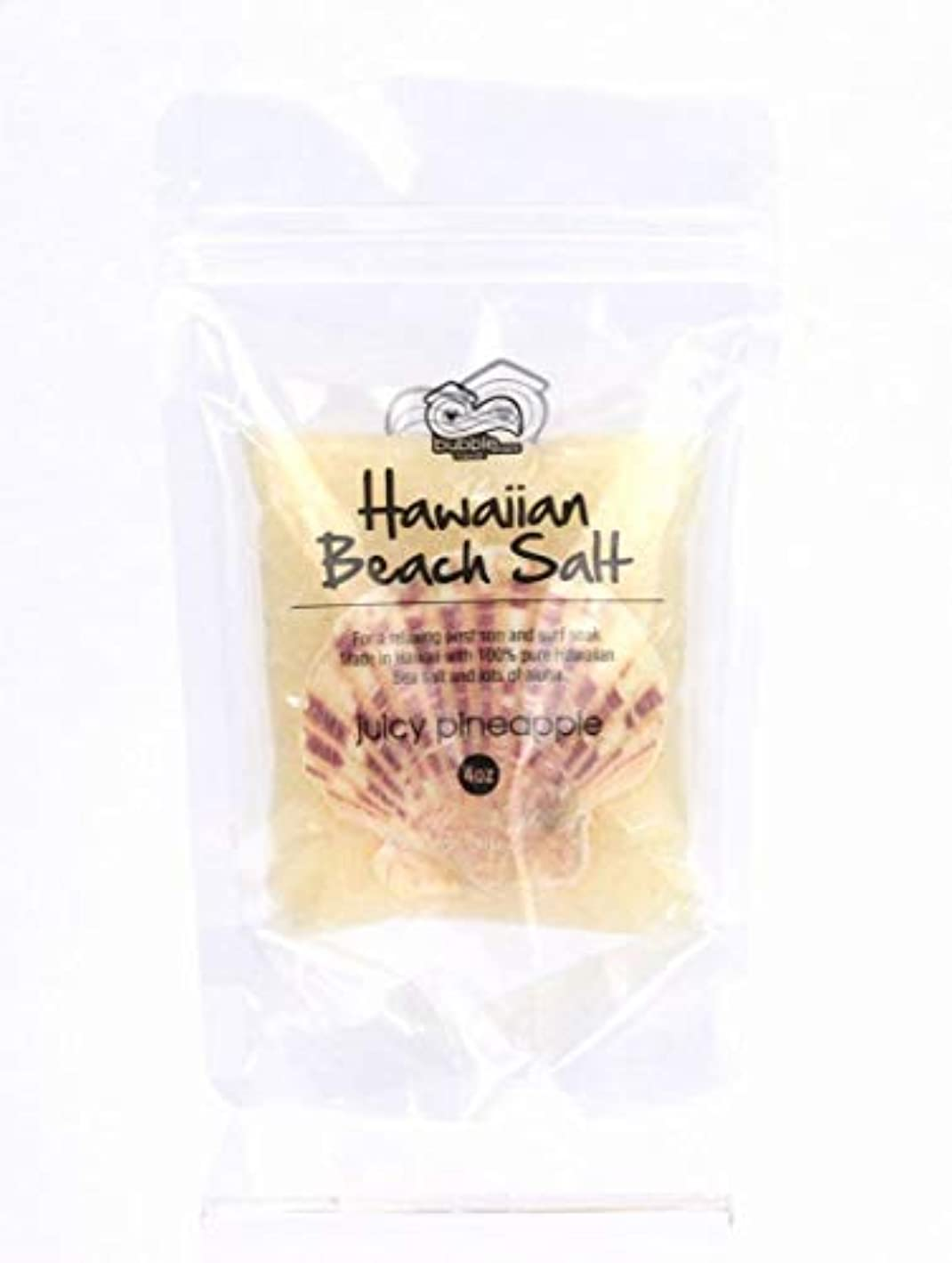 面白い一見隠すバブルシャック ハワイ バスソルト ハワイ お土産 ハワイアン雑貨 ハワイ雑貨 (ジューシーパイナップル)
