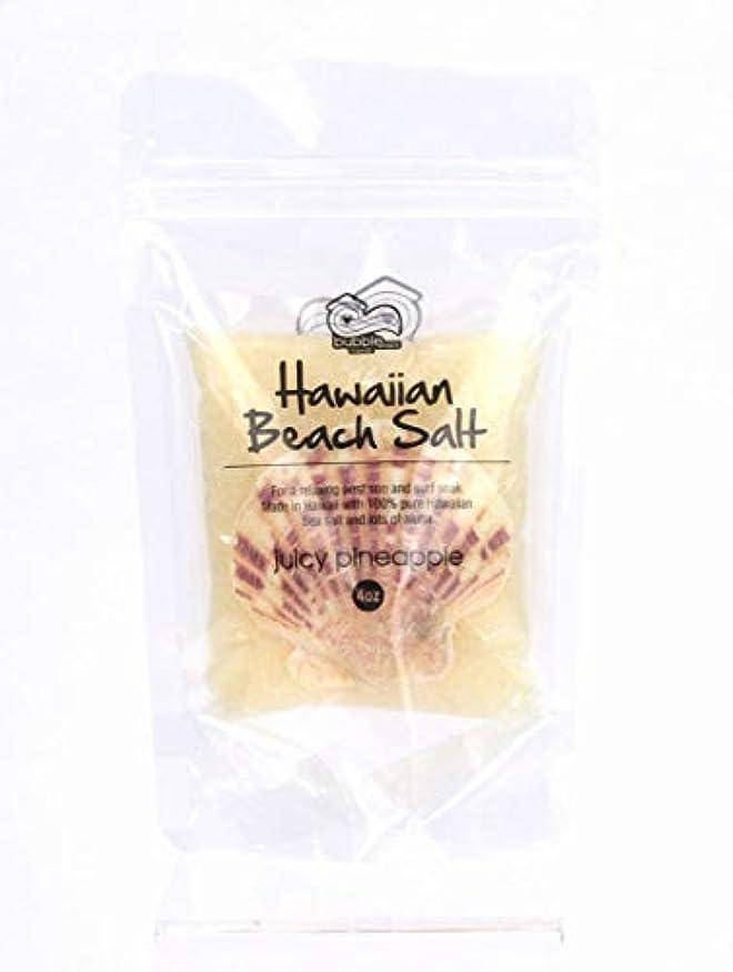 七面鳥同種のワックスバブルシャック ハワイ バスソルト ハワイ お土産 ハワイアン雑貨 ハワイ雑貨 (ジューシーパイナップル)